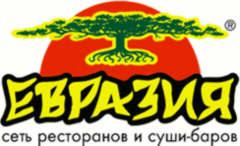 Прочистка труб от жира в ресторане Евразия