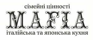 Прочистка труб Киев. Ресторан Мафия