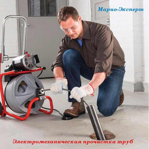 Электромеханическая прочистка канализации Вышгород